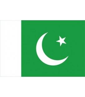 Pakistani Urdu Karaoke